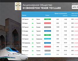 Спутниковые технологии АО «Узбекистон темир йуллари»