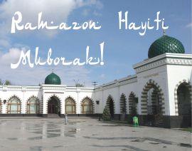 Поздравляем со священным праздником - Рамазан Хайит!